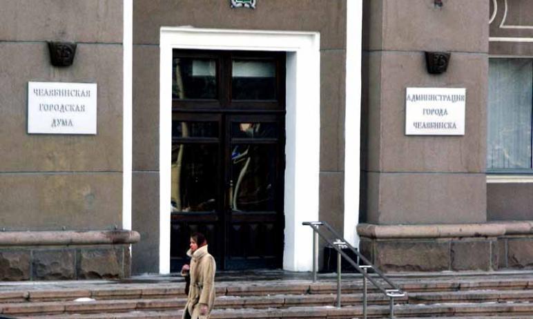 Челябинское УФАС ответило на обращение политической партии «Яблоко», в котором указывалось о сгов
