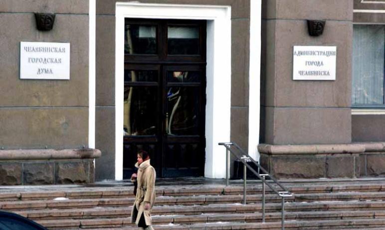 Администрация Челябинска выступила с официальным заявлением, что готова оказывать полное содейств