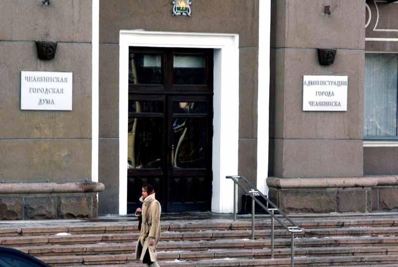Напомним, две недели назад председатель избирательной комиссии Челябинска Евгений Шинин ушел в от