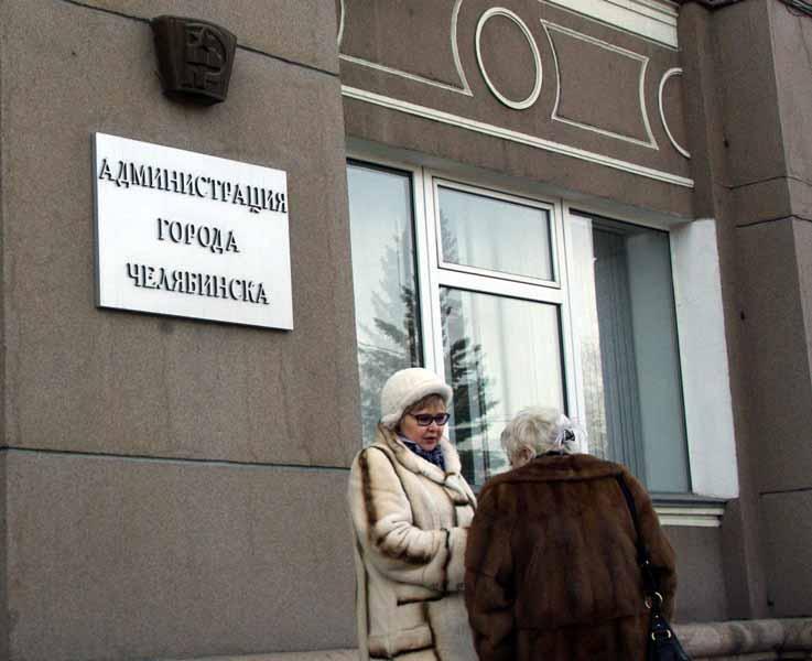 Соответствующие поправки в городскую конституцию внесли депутаты Челябинской городской Думы.