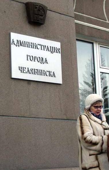 Челябинское «Яблоко» подготовило законопроект о возврате прямых выборов мэра, который собирается