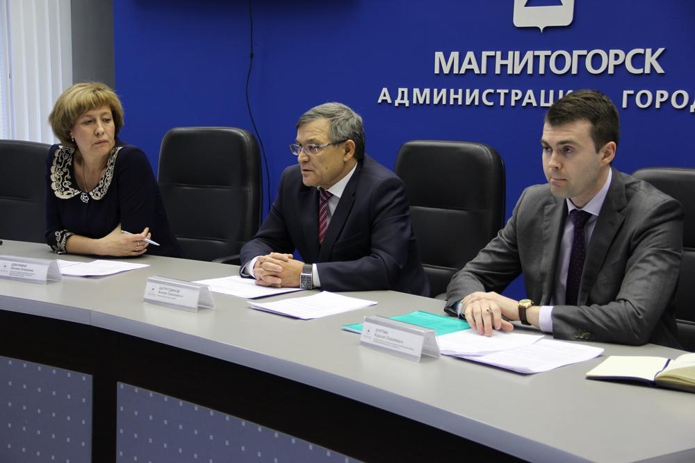 Как рассказали агентству «Урал-пресс-информ» в пресс-службе администрации Магнитогорска, о предос
