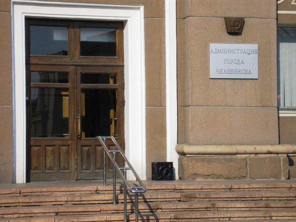 Глава Челябинска Владимир Елистратов сегодня, десятого июня, на аппаратном совещании представил с
