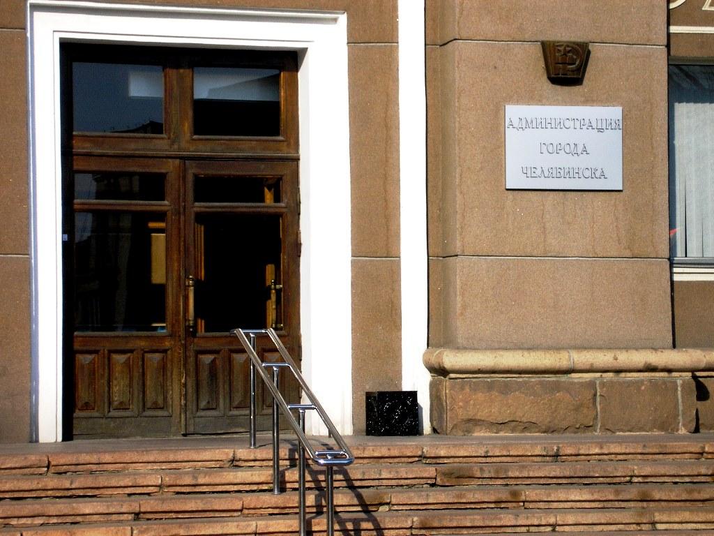 МКУ «Городская среда» Челябинска, где на днях был отправлен в отставку руководитель, проверят ауд