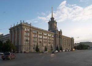 Согласно сведениям о выдвижении и регистрации кандидатов на выборы председателя Екатеринбургской