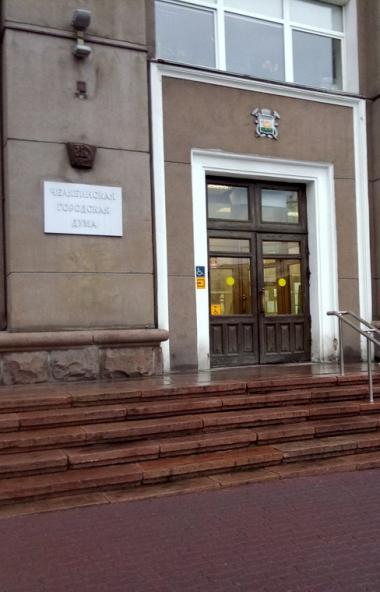 Окладная часть заработной платы работников бюджетной сферы Челябинска будет проиндексирована на 4