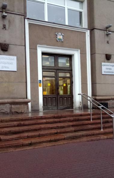 Челябинское региональное отделение партии «Единая Россия» поддержит кандидатуру временно исполняю
