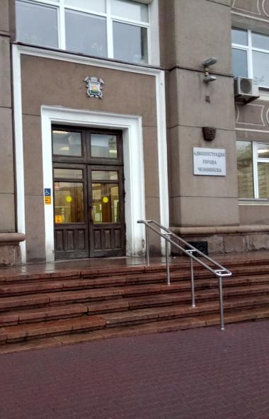 В управлении образования администрации Челябинска рассказали почему у челябинки Юлии Ионовой, кот
