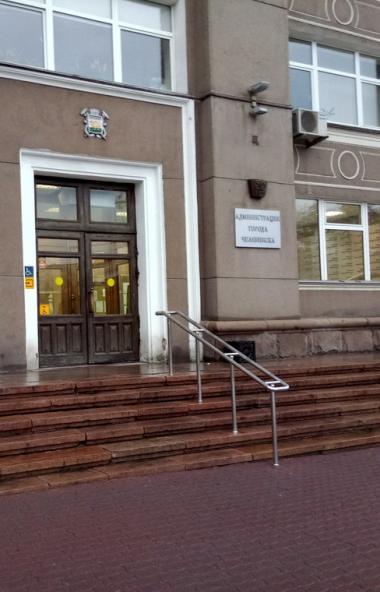Начальник контрольно-ревизионного управления администрации города Челябинска Андрей Каягин покину