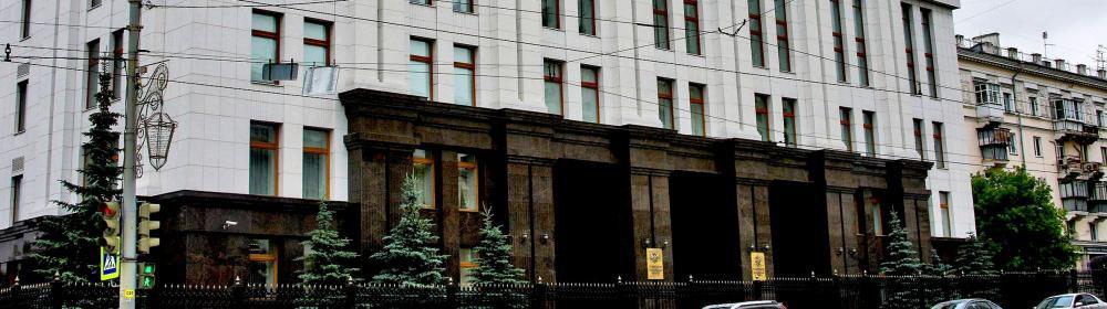 Губернатор и правительство Челябинской области