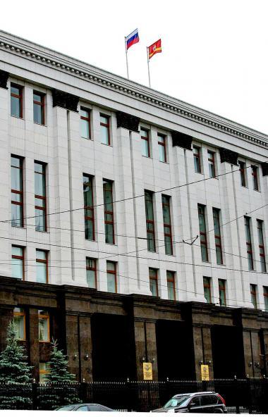 Правительство Челябинской области создает новую структуру, которая займется мониторингом средств