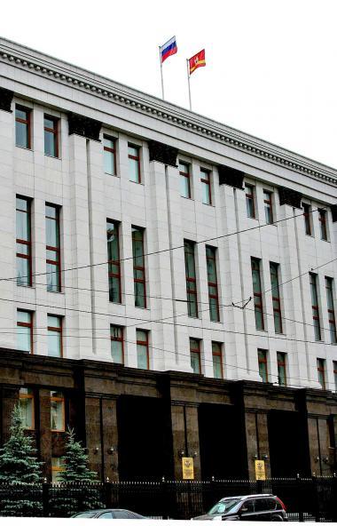Правительство Челябинской области утвердило проект регионального бюджета на 2020 год и на плановы