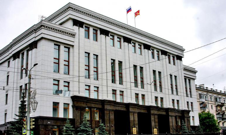 Министр имущества Челябинской области Александр Богашов назначен заместителем губернатора региона