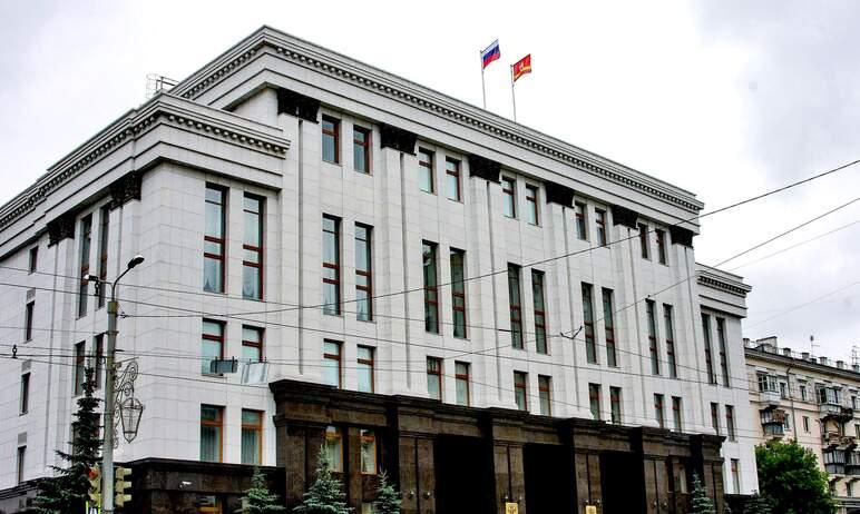 В Челябинской области определен график работы для органов исполнительной власти в период нерабочи