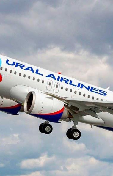 Туристы из Челябинской области прибыли сегодня, 19 апреля, спецбортом из Таиланда в аэропорт Екат