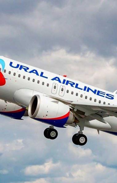 В аэропорту Кольцова в Екатеринбурге приземлился специальный борт из Турции с туристами, в том чи