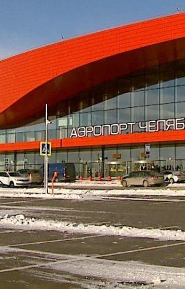 С сегодняшнего дня, 10 апреля, Челябинская область будет брать под медицинский контроль всех приб