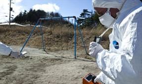 Повышенный уровень радиации был обнаружен в Иитате, городе с населением 7 тысяч жителей в 40 км (