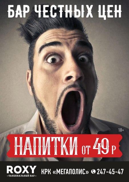 Как сообщили агентству «Урал-пресс-информ» в КРК «Мегаполис», теперь каждый четверг, пятницу и су