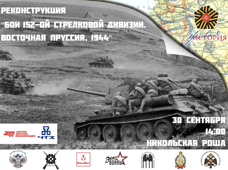 Как сообщили агентству «Урал-пресс-информ» организаторы мероприятия, 120 военных реконструкторов