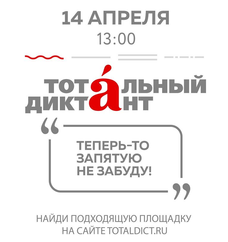 Колесо обозрения «360» - это второе по высоте колесо в России. Аттракцион превратят в площадку ак