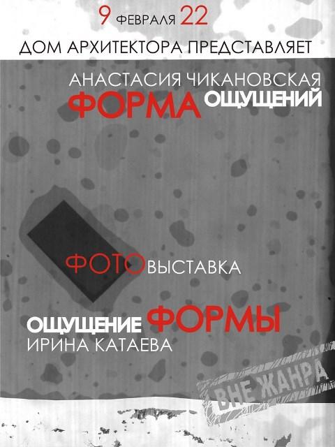Многие снимки уже известны в фотографической среде Челябинска — участвовали в ежем
