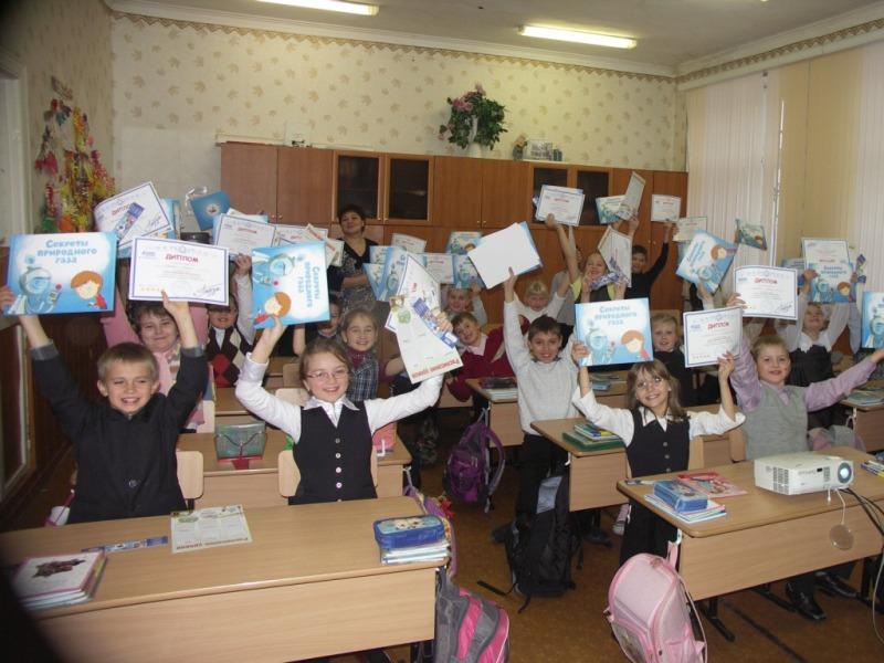 В этом учебном году ОАО «Челябинскгоргаз» распространило в школах города около четырех тысяч экз