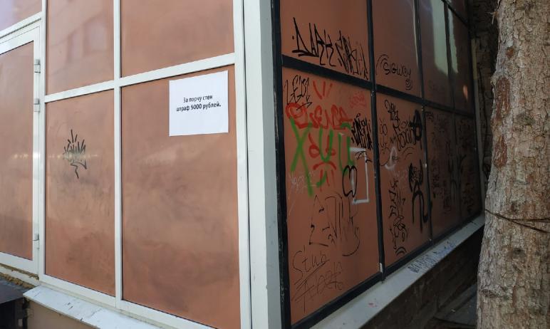 Челябинских вандалов, уродующих здания непонятными «письменами», начали пугать штрафами.
