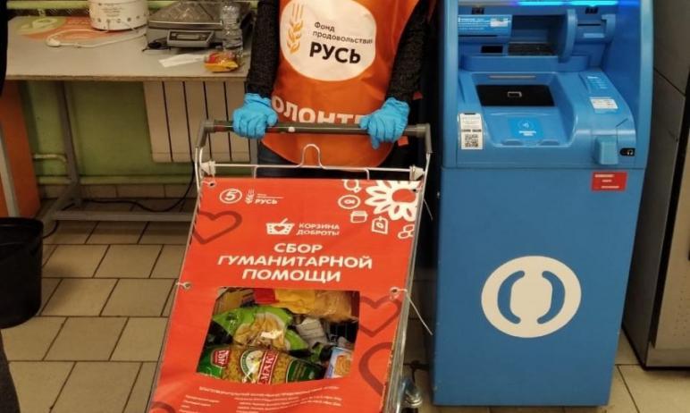 Порядка трех с половиной тонн продуктов собрали жители Челябинска в ходе прошедшей 13 марта благо