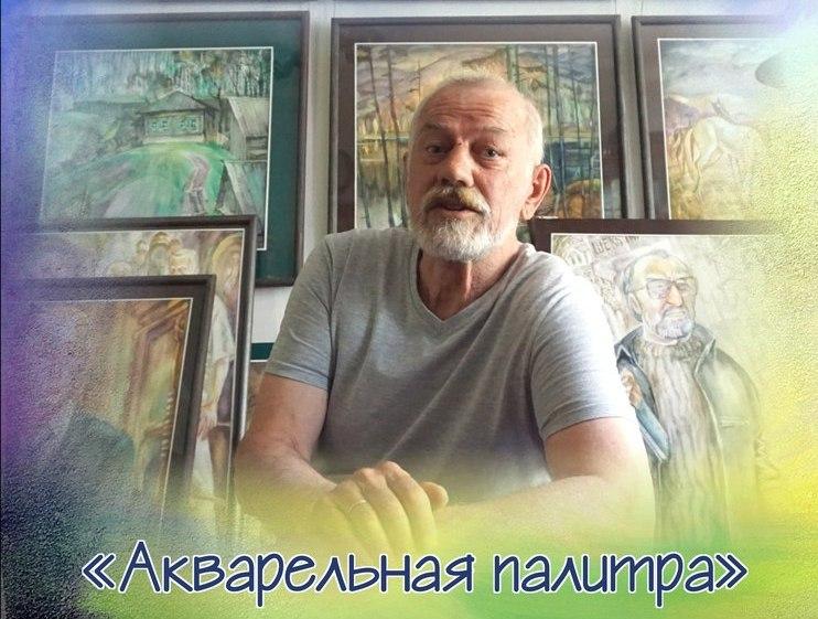 Сергей Иванович Наконечный родился в Магнитогорске. В детские и школьные годы посещал изостудию М