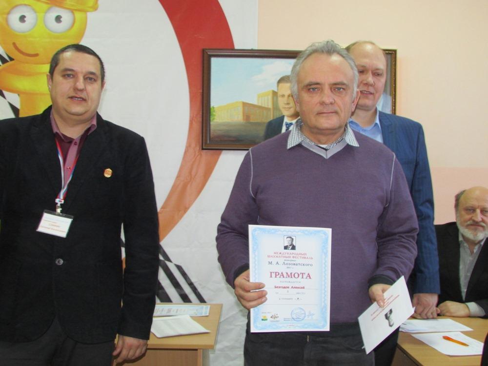 В турнире «А» принимали участие пять международных гроссмейстеров из России, Казахстана, Украины