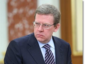 Решение об уходе Кудрина было принято достаточно спешно. Вчера до начала пресс-конференции по ито