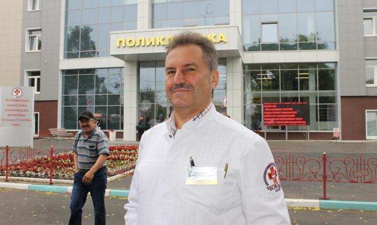 Главный врач Челябинской областной клинической больницы, заслуженный врач Российской Федерации, д