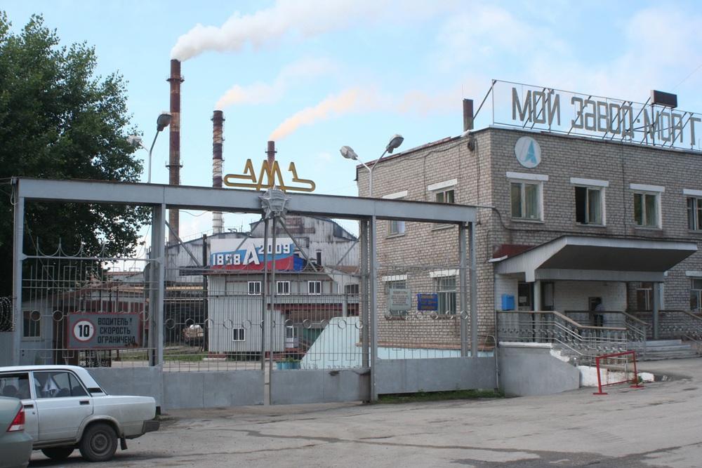 Как сообщили агентству «Урал-пресс-информ» в пресс-службе ОАО «Ашинский метзавод», государственны