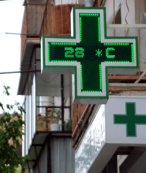 Система мониторинга движения лекарственных препаратов будет автоматизирована и постепенно внедрен