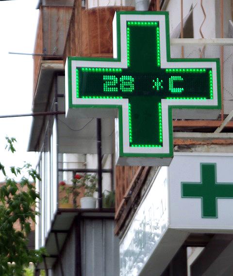 Аптеки Челябинска недоступны для инвалидов: нет пандусов, кнопка для вызова персонала не работает