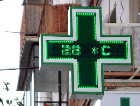 В России планируют возмещать производителям жизненно необходимых и важнейших препаратов (ЖНВЛП) з