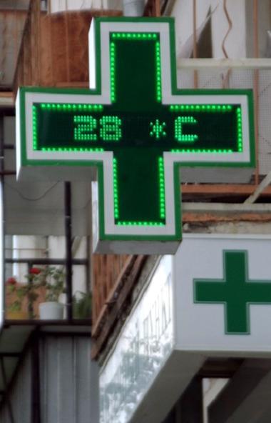 Жители Челябинской области жалуются губернатор Алексею Текслеру, что в аптеках региона пропали ме