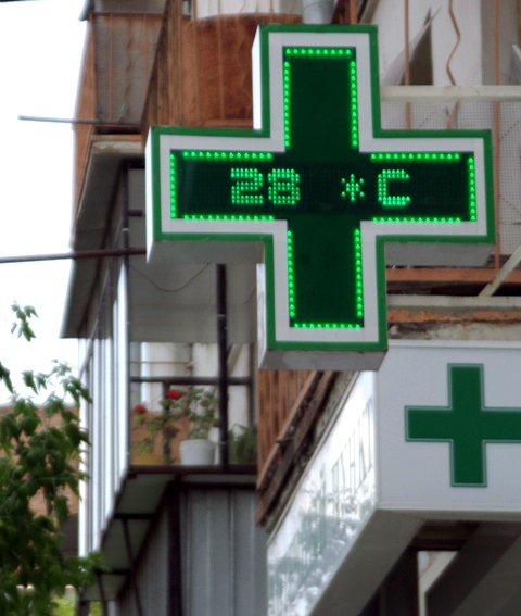 Об этом свидетельствует мониторинг, проведенный по пяти крупнейшим аптечным сетевым аптекам Челяб