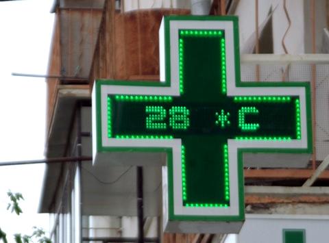 По данным издания, в настоящее время пилотный проект по маркировке, призванный защитить фармацевт