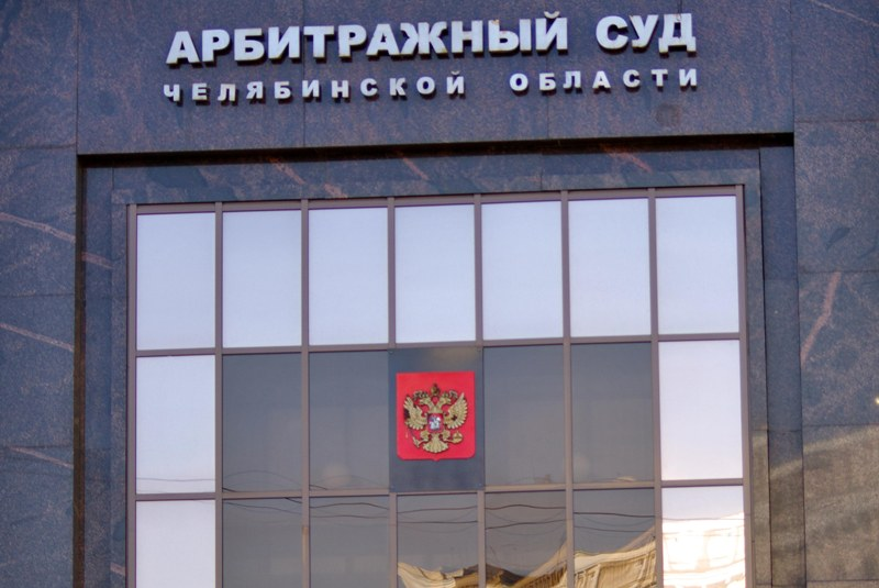 Как сообщили агентству «Урал-пресс-информ» в антимонопольном ведомстве, на компанию был наложен ш