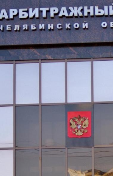 «Центр коммунального сервиса», ответственный за вывоз мусора в Челябинске, не согласен с решением
