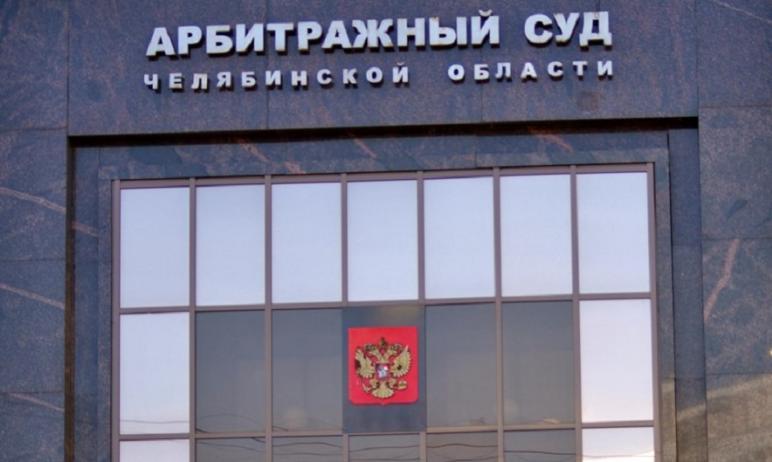 Арбитражный суд Челябинской области отказал в удовлетворении исковых требований ЧРОЭО «Экологичес