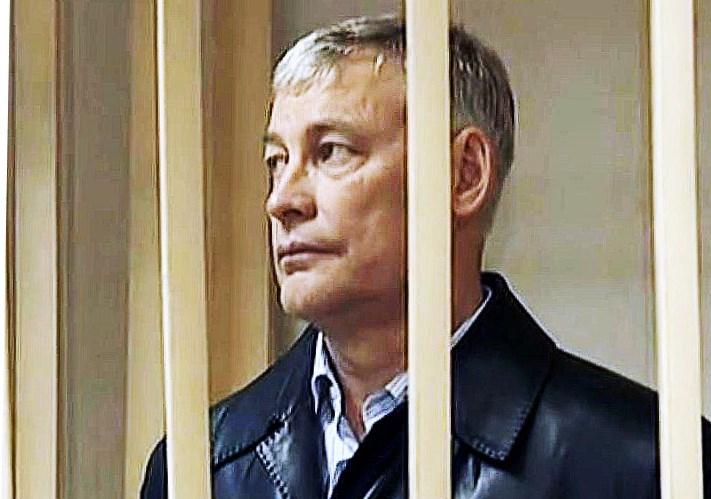 Решение о продлении меры пресечения принял Московский областной суд,