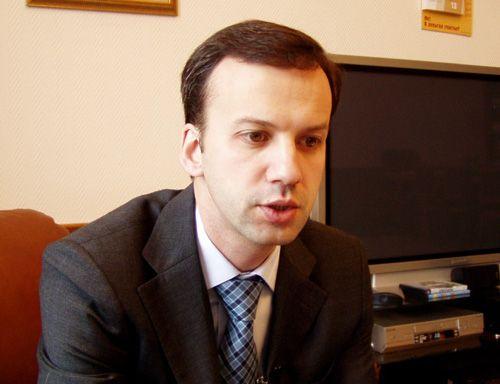 Помощник президента РФ Аркадий Дворкович считает, что нужно отменить ст