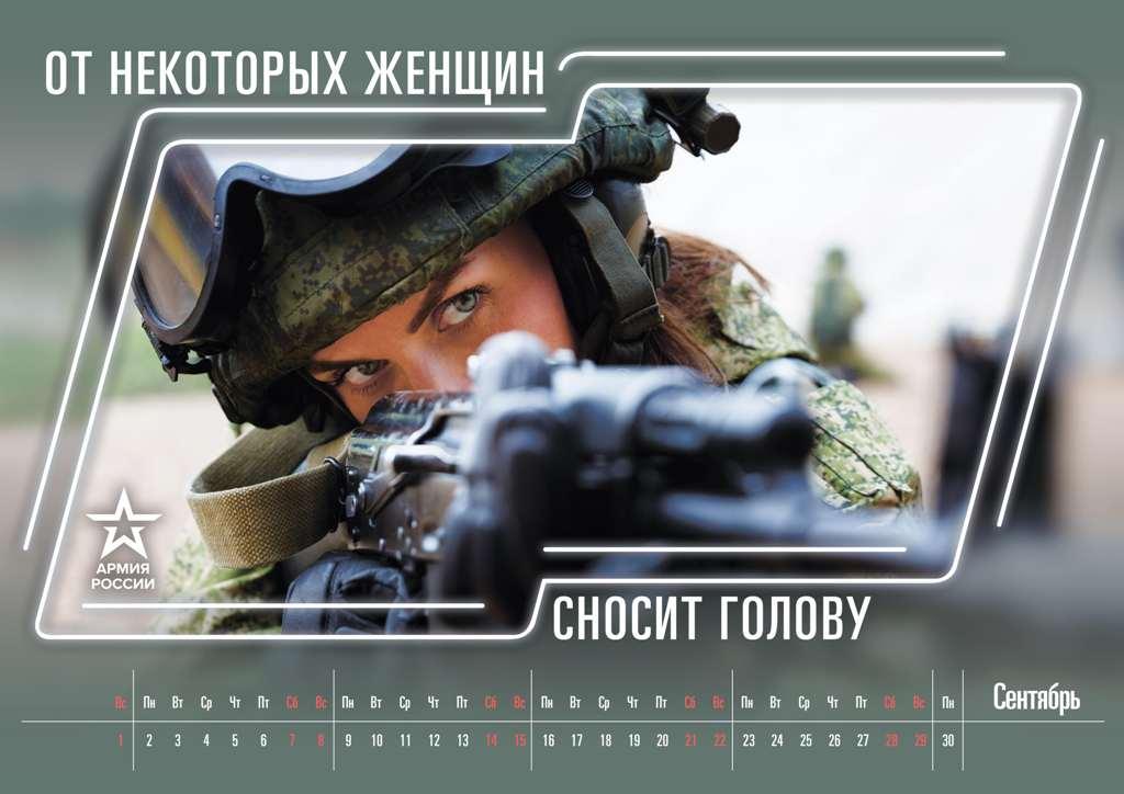 В канун Нового года Министерство обороны России выпустило