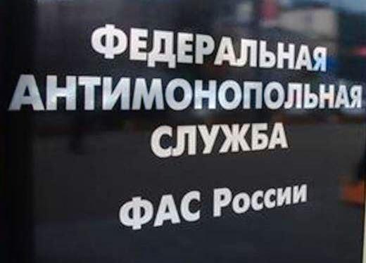 «21 октября Комиссия Челябинского УФАС России признала ЗАО СГ «УралСиб», ООО «СК «