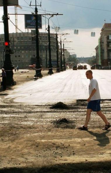 Первым заместителем министра дорожного хозяйства и транспорта Челябинской областиназначен47-летни