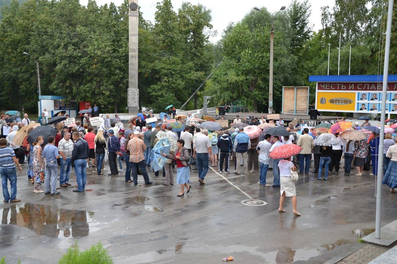 Как сообщил корреспонденту «Урал-пресс-информ» организатор публичной акции протеста, лидер ашинск