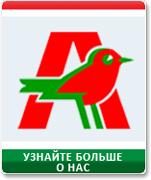Как отметил на торжественной церемонии заместитель губернатора Челябинской области Юрий Клепов,